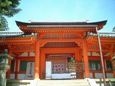 慶賀門 重要文化財
