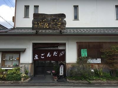 s-IMG_0275